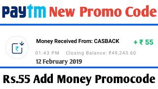 Paytm New Promo Code February  2019 || Paytm Today New Offer || Paytm Add Money Offer Today
