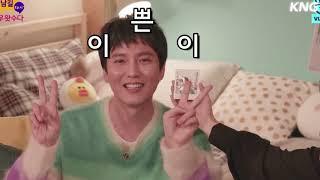 200113 김남길 배우왓수다 내기준 하이라이트 1부