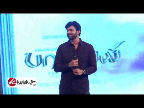 Thumbnail: Prabhas at Baahubali Tamil Trailer Launch