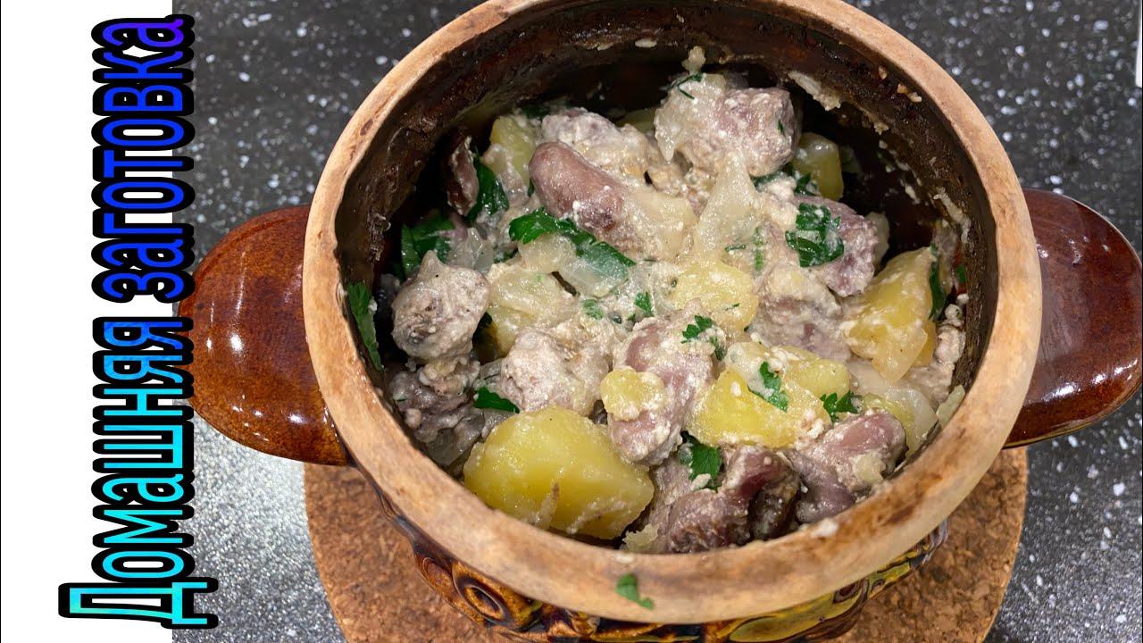 форме куриные сердечки в горшочках рецепты с фото например, синий цвет