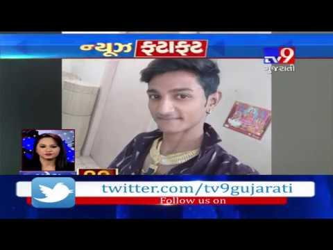 Top News Stories Of Gujarat: 16-01-2019- Tv9