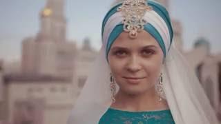 Никах , Татарская свадьба , Мечеть,  Рафаэль и Юлия