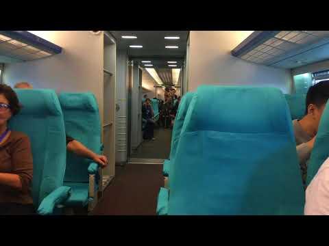 400kmh Bullet Train in Shanghai, China