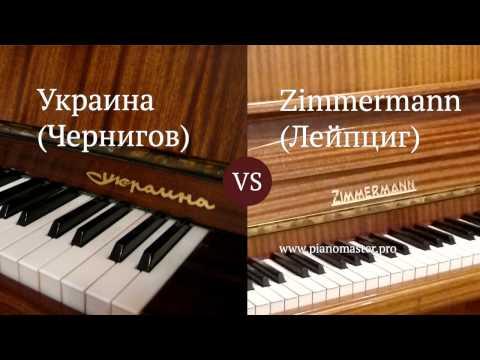 ПИАНИНО перевозка пианино, продажа б у, покупка б у