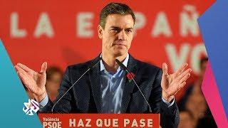 الساعة الأخيرة│إسبانيا .. انتخابات عامة