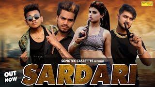 Sardari | Himanshi Goswami | Himmy J | Pawan Gill | Latest Haryanvi Songs Haryanavi 2018 | Ameriya