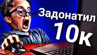 Топ10 ПОСТЫДНЫХ Поступков Детства!