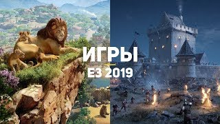 50 лучших игр E3 2019. Часть 1 (Desperados 3, Planet Zoo, Chivalry 2)