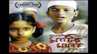 sherey khoda - Ibrahim Boyati (Film: Matir Moyna)