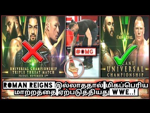 Roman Reigns இல்லாததால் மிகப்பெரிய மாற்றத்தை ஏற்படுத்தியது WWE..?/World Wrestling Tamil thumbnail