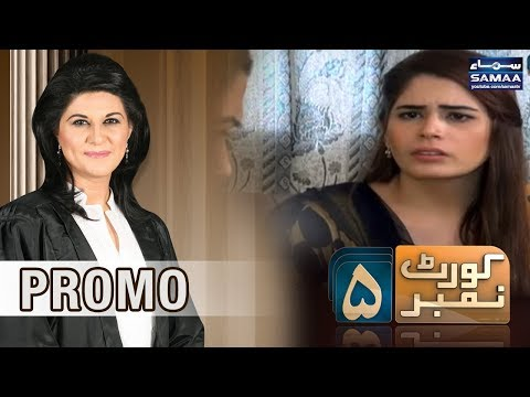 Shohar Ka Tashadud | Court No.5 | PROMO