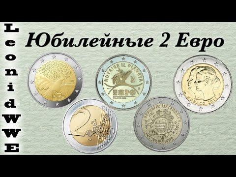 9527-1307225-03 - Ролик направляющий КамАЗ Евро (натяжной