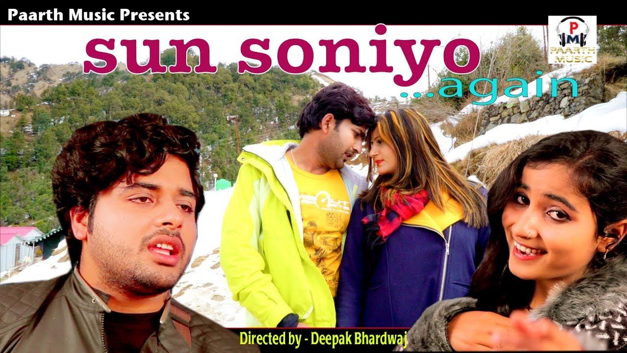 Sun Sonio Sun Dildar Again New Hindi Love Song 2019 Pratap Kumar