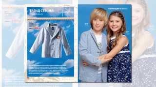 Каталог 2014 детской одежды, и нижнего белья для взрослых Фаберлик(, 2014-03-17T17:16:15.000Z)