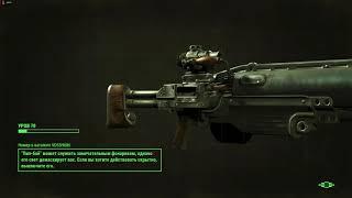 КАК ЗАРАБОТАТЬ КРЫШЕК НА СИЛОВУЮ БРОНЮ T-60 АТОМНЫХ КОТОВ В Fallout 4