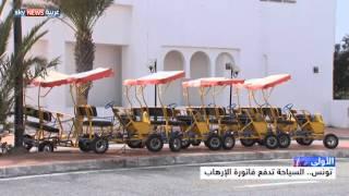 ملك المغرب يحتفل بالمسيرة الخضراء وتونس تدفع فاتورة الإرهاب