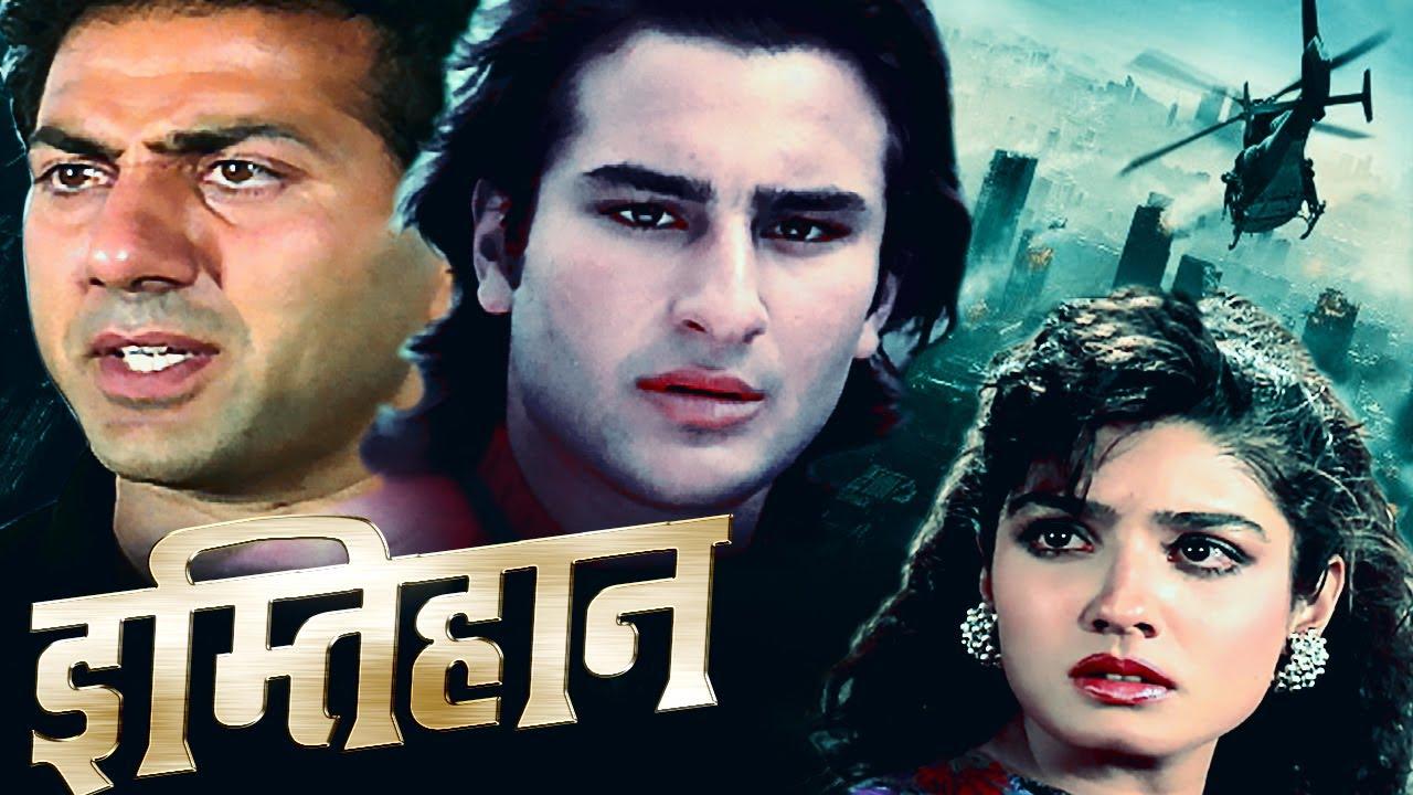 सनी देओल और सैफ़ अली ख़ान की एक्शन फिल्म | Imtihan | इम्तिहान | Sunny Deol, Saif Ali Khan, Raveena