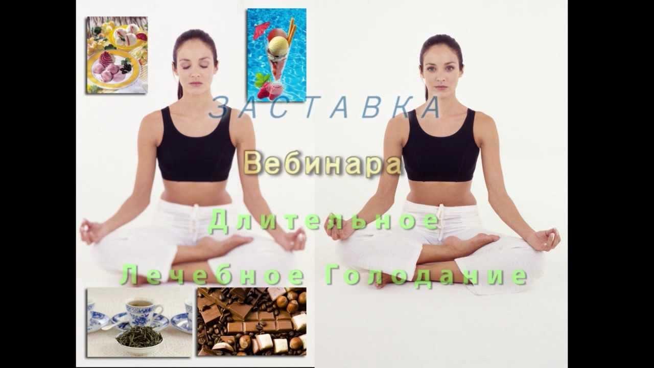 Рецепт похудения с помощью имбиря и корицы