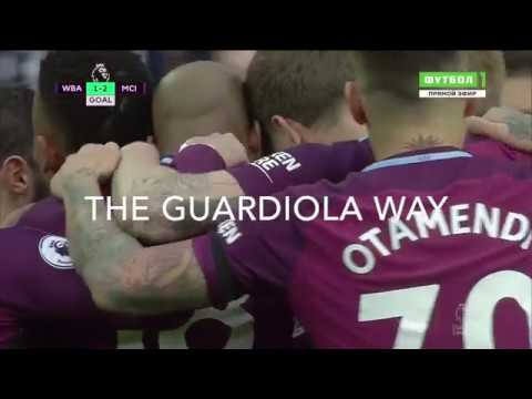 THE PIVOT : An analysis of how Fernandinho anchors Manchester City's midfield Mp3