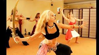 урок восточного танца с мечем - Анна Корбан(на видео урок восточного танца с мечем, группа любителей - занимаются 2 раза в неделю. Annakorban.blogspot.com., 2015-01-12T10:26:39.000Z)