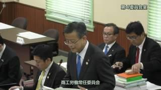 平成29年2月大阪府議会 定例会2017 3 14 01