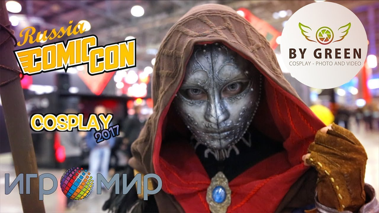 Игромир & Comic Con Russia 2017 - Cosplay / Косплей