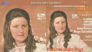 Milena Petrovic - Sanjala sam Sarajevo - (Audio 1977)