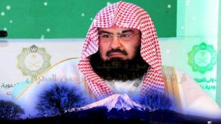 Video Surah Al-Kahf - Beautiful Recitation By Sheikh Abdul Rahman Al-Sudais | شيخ عبدالرحمن السّديس download MP3, 3GP, MP4, WEBM, AVI, FLV September 2018