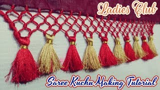Saree Kuchu/Tassels making video for beginners I New Kuchulu design I Saree gonde design