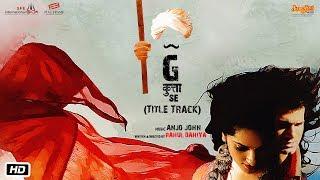 G Kutta Se   Title Track   Salman Yusuff Khan   Akshay Verma   Rahul Dahiya   Haryanavi Film