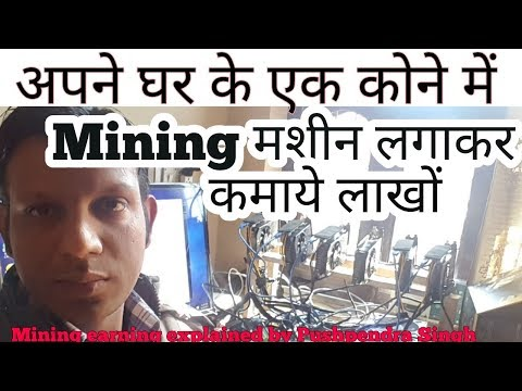 How to start mining -how to do pool mining through nanopool and minergate Mining rig in india