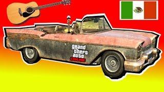 GTA online - где найти машину с гитарой ? (редкий транспорт )