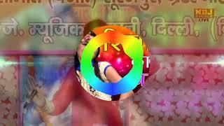 Randua  so gya rimix 🌃   Dj NK Tanwar    link in description 👇 👇👇 👇👇 👇👇 👇👇 👇  Dj Naresh