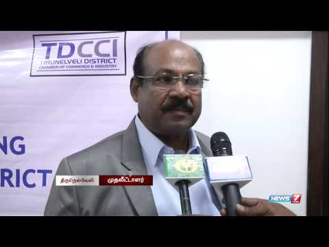 Employment in electronic manufacturing for youths | Tamil Nadu | News7 Tamil