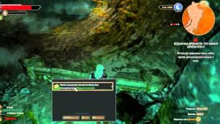 Witcher 3, Улучшенный стальной меч Школы Кота