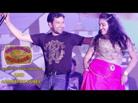 2018 Bhojpuri Bifa Awards Stage Show Dinesh Lal Yadav Aamarpali dubey Full HD Video