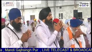Gurudwara Shri Guru Singh Sabha , Mandi Gajhsingh Pur