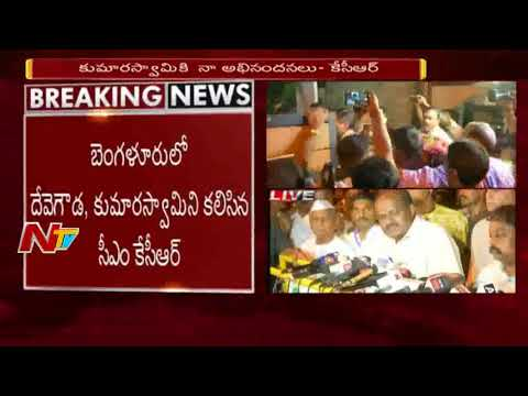 CM KCR Meet JDS Leader KumaraSwamy And Convey Advance Wishes || Swearing in Ceremony || NTV