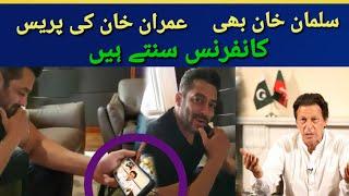 Bollywood actress Salman Khan comments Pakistani Prime Minister Imran Khan