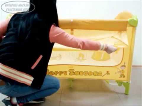 Детская кровать манеж Jetem С2 Africa