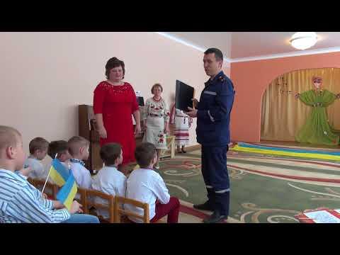 Mns Vol: Луцьк. У Закладі дошкільної освіти №18 рятувальники розповідали дітям про мирний атом