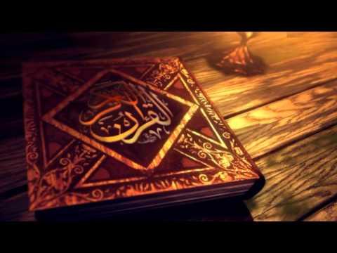 Suretu El-Mesed. - Sheikh Maher Al Muaiqly. mp3.
