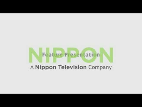 Nippon Home Entertainment