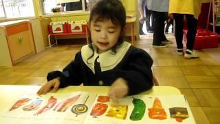 lendo o HARAPEKO AOMUSHI (The very hungry catterpilar)