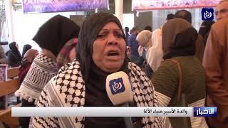 منع أهالي أسرى غزة من زيارتهم   عقاب جماعي للفلسطينيين (27-2-2019)