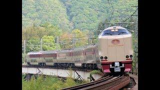 Minecraft: RTM map Station. Japanese trains! Карта RTM МОД. Скачать поезда в Майнкрафт!