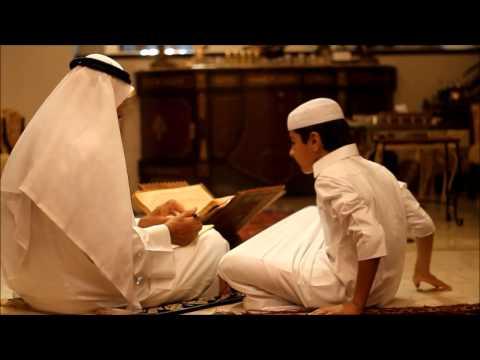 I am a Researcher (6th Cycle): Herbs and Folk Medicine in Qatar