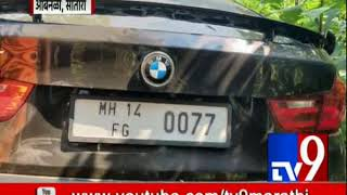 Ambenali Ghat Accident : Car falls into Gorge-TV9