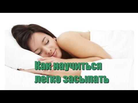 Как избавиться от бессонницы, как быстро уснуть, как уснуть если не спиться