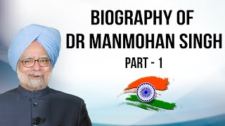 Biography of Dr. Manmohan Singh Part-1 डॉ मनमोहन सिंह की जीवनी Former Prime Minister of India